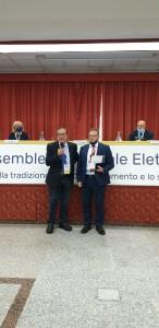 Premio Serto di Alloro Libertas Alessandro Alberti